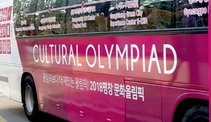 The Cultural Olympiad Shuttle Bus